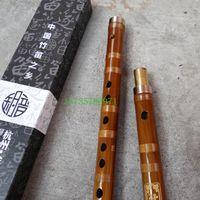 advanced flute - Specials Advanced two flute