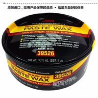 Wholesale High quality m car wax polishing paste Car Paste Wax Gloss car polishes M paste wax car paint care