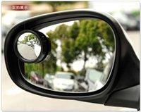 Wholesale Car Rearview Mirror degree adjust no Blind Spot