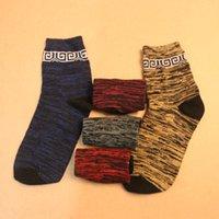 cheap socks - High Fashion Men s Socks Cotton New Brand Winter Black Long Socks Cool Sport Bamboo Stance Sock Cheap