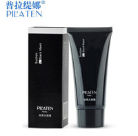 Wholesale PILATEN Blackhead Remover Deep Cleansing Purifying Peel Acne Treatment Mud Black Mud Face Mask free DHL