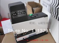 Wholesale 105 heavy duty electric stapler Desktop Touch electric binding machines paper files automatic stapler