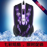 Cheap gaming mouse Best line professional