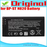 Wholesale 1pcs good testing Full Power Safe High quality Mobile phone battery BP T For Nokia Lumia battery