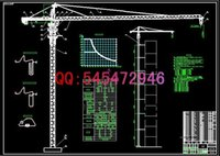 Wholesale QTZ160 self elevating tower crane drawings Full Machining drawings ATUO CAD