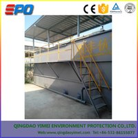 treatment wastewater treatment - MBR wastewater treatment equipment