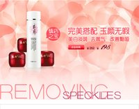 Wholesale sets New YiQi Beauty Bai Li Tou Hong Whitening Frost Cream Yiqi Golssive Cream