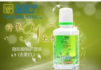 contact solution - contact lenses solution ml CFDA arrproved clear eyes contact lenses solutions