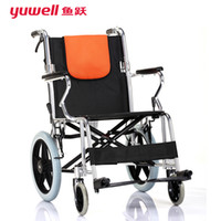 Wholesale yuwell H056C yuyue old man disability handicapped folding wheelchair aluminium alloy light portable deficientes folding wheelchairs