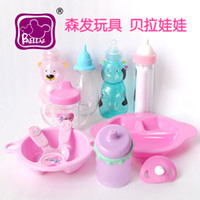 Wholesale Simulation doll accessories bottles tableware children s educational toys girls play house baby pacifier