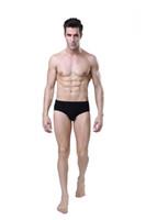 boxer briefs for men - Addicted men underwear mens boxer briefs mens briefs silk panties for men mens underwear mens underwear mens lingerie panties
