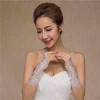 Cheap Bridal Gloves Best Bridal Accessories
