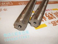 axle shaft bearing - After the electric tricycle chain axle axle shaft axis tricycle axle bearing axle