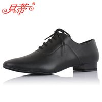 Men make up factory - Factory Betty dance shoes modern men s dance shoes Latin shoes domestically Made Genuine Leather Hot size heel cm