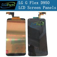 Cheap LCD Screen Panels LCD Touch Screen Best Capacitive Screen LG LG Touch Screen