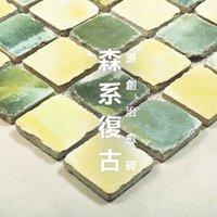 antique ceramic tiles - KASARO Sen Department of handmade ceramic glass mosaic tiles retro green backdrop antique brick living room