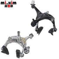 bicycle brake arm - Road small bike bicycle death coaster BMX aluminum alloy C V composite type brake caliper arms brake clamp