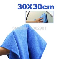 Wholesale Brand new good quality Utility Car Cleaning Absorbant Soft Microfiber Towel AO P
