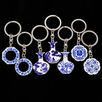 Cheap Leather Keychain Chinese Ethnic Style Blue and White Porcelain Key Chain Keyfob Christmas Gifts Metal Keyring Jewelry Customised LOGO
