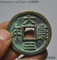 bi metal coin - 45mm Collectible Chinese rare old Dynasty Palace bronze money Ancient coins bi