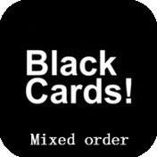 Wholesale MIXED ORDER