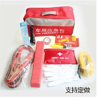 Wholesale vel automobile equipment first aid kit with rescue chartered car emergency kit can be customized with a car carrying car