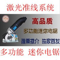 Wholesale Germany Anheuser multifunctional mini saws tile saw cutting saw with laser electromechanical
