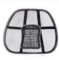 Coussin de voiture voiture été viscose dos soutien lombaire oreiller pad coussin de dossier Chaise de bureau Massage Retour soutien lombaire 50083