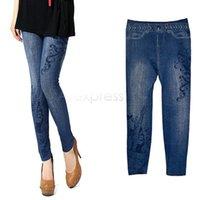 low price jeans - LOWEST PRICE Sexy Womens Stretch Faux Denim Jeans Leggings Skinny Slim Pencil Pants SV02