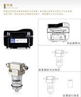 Wholesale New D Vacuum Heat Transfer Machine Mug Mobile Case T Shirt Heat Pressing Sublimation Printing Equipment