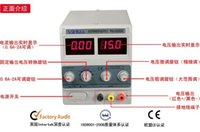 adjustable lab power supply - 15V A Digital Precision DC Power Supply Adjustable Stable Lab Grade DD For Phone maintenance repair