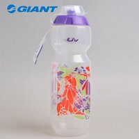 Wholesale Giant Liv Portable Water Bottle Bike Bicycle Cycling Water Bottle sport cycles ml oz bottle for a bicycle Clear Purple
