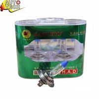amethyst lamp - Authentic Eagle H3 H7 xenon lamp bulb bullet penetration HAD Pair amethyst