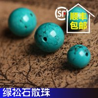 Wholesale pure natural Turquoise Bead DIY jewelry accessories