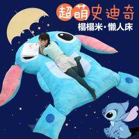 Wholesale Hot Sale KG Plush Toy Tatami Mattress Lovers Gift Animals Mattress Cartoon stitch Memory Foam Mattress cm x150cm