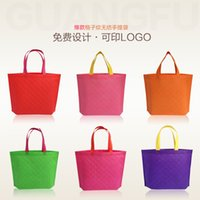 Wholesale New Arrived Lowest price New Candy color Japan Baggu Reusable Eco Friendly Shopping Tote Bag pouch Non woven Environment Safe Multi Color