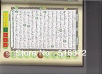 Wholesale Whole sale Ramadan gift Practical Holy Quran Pen M10 with Somali Bengali Tamil