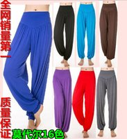 Wholesale New Multicolor Yoga Pants Square Dance Clothes Sports Fitness Modal Bloomers Women High Harem Yoga Pants