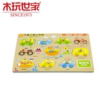 ambulance bus - develop educative wooden toy Vehicles puzzle board match game Cars Truck Airplane Taxi Bike motorbike Steamboat BUS submarine ambulance
