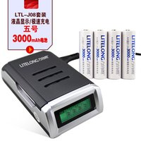 Wholesale LITELONG AA AAA battery rapid Intelligent liquid crystal display charger AA size Ni MH rechargeable battery mAh set
