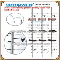 Wholesale NOC A PC CM on the wall Reading Sun Glasses Aluminum Alloy Display Rod Stand Rack Without Lock Eyewear Rod show Shelf Board