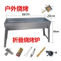 Wholesale Outdoor charcoal grill home large stainless steel folding grill BBQ tool sets thickened convenient