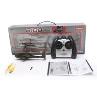 Wholesale Syma S109G Channel AH RC Helicopter Military Simulation Model Airplane Children s Remote Control Aircraft Toy