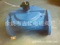 Wholesale Large diameter water supply solenoid valve