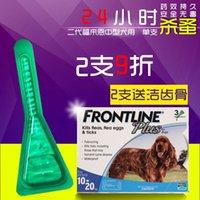 tick repellent - Fulaien drops single kg medium dogs pet dog flea tick tick repellent external parasites
