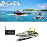 boat - rc Mini Racing Speed Boat Rechargeble Type Fantastic Remote Control Boat for Kids Gifts Color