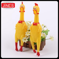 Wholesale 2pcs Hot Yellow Screaming Rubber Chicken Pet Dog Toy Squeak Squeaker Chew Toy gift Size S