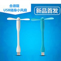 Wholesale Foreign hot new digital products USB mini fan with a small fan portable mobile millet