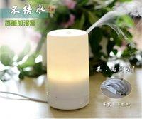 aroma diffusion - Car Fragrance Diffuser Mini electric humidifier aroma diffuser nature aroma diffuser high quality aroma diffusion