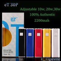 Cheap e cigarette Best electronic cigarettes